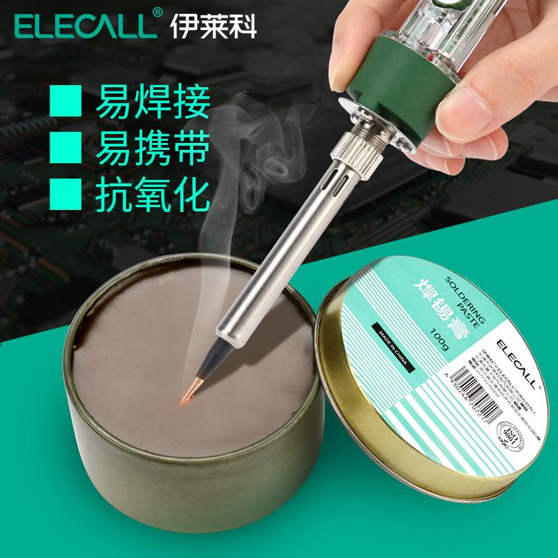 elecall焊锡膏