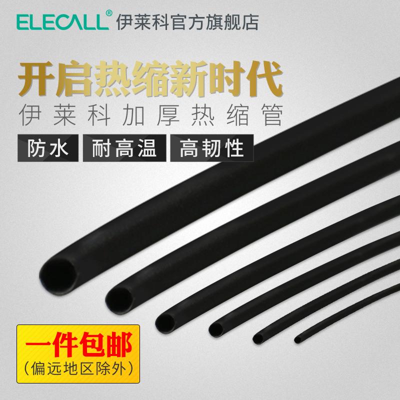 Трубы для защиты кабеля / Фитинги для кабелей Артикул 525033722814