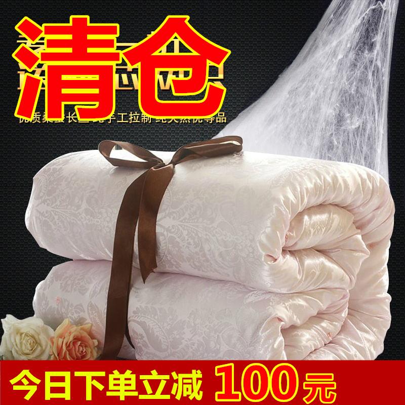 正品享罗莱家纺蚕丝被100%桑蚕丝冬季被空调被春秋被二合一子母被