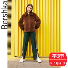 Bershka女士2017秋冬新款人造皮草绒毛保暖夹克外套06254111700