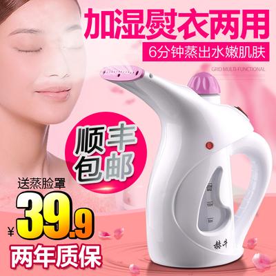 蒸脸器热喷美容仪器家用喷雾蒸脸机蒸面器脸部加湿器保湿补水神器