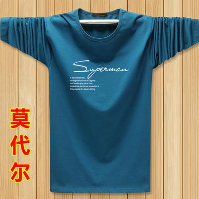 春秋季男士纯棉运动莫代尔薄款长袖t恤加肥加大码圆领胖子打底衫