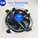英特尔IntelCPU散热器1151 1155 1156 1150超静音I3I5温控cpu风扇