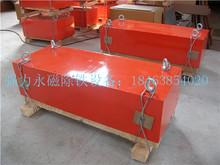超强磁悬挂除铁器600 200砖厂煤厂制砂机石料厂塑料厂大磁铁 300