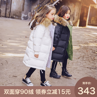 儿童羽绒服女童中长款加厚2017新款中大童童装女宝宝连帽冬装外套