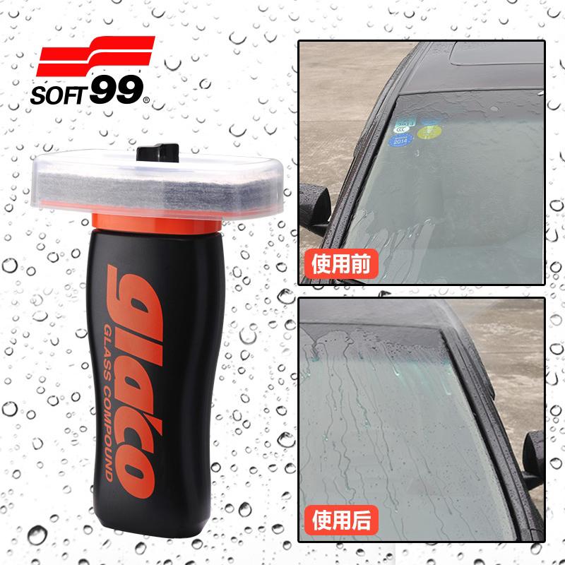 Soft99汽车玻璃油膜去除剂 挡风玻璃清洁剂 车窗油膜去污剂去油渍