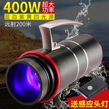 超亮400w四光源大功率黑坑钓鱼灯蓝光紫光充电夜钓灯手提远射调焦