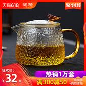 耐高温家用过滤泡茶器带把玻璃泡茶壶 复古锤纹玻璃茶壶套装 悦物