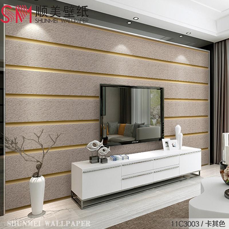 宽横条纹墙纸3d立体非自粘现代简约客厅卧室电视背景墙壁纸影视墙