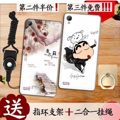 步步高y18l手机壳vivo y18手机套浮雕vivoy18t保护外壳卡通男女潮
