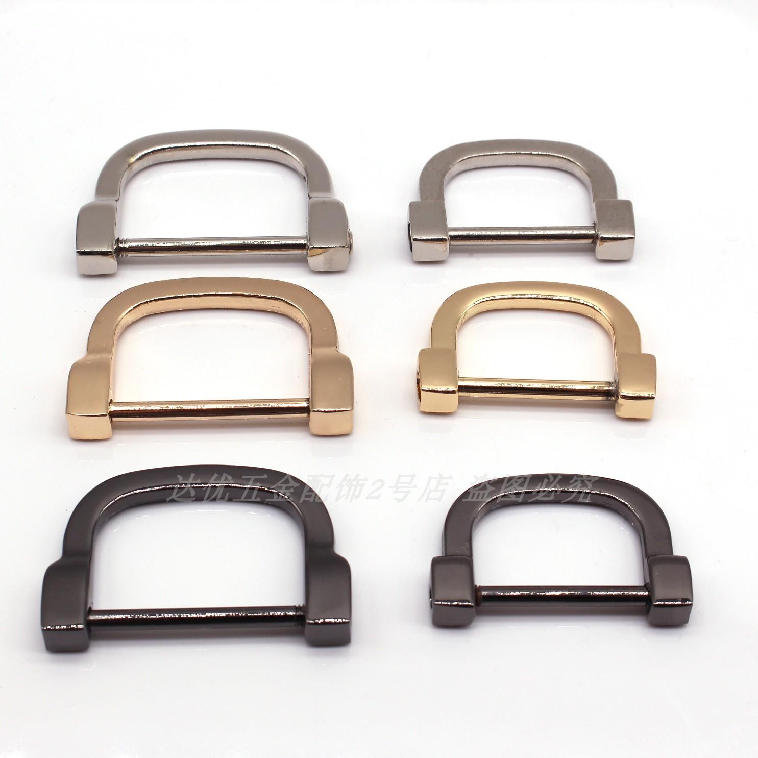 Аксессуары для дорожных сумок Артикул 580163436391