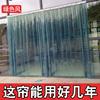防风pvc空调透明门帘