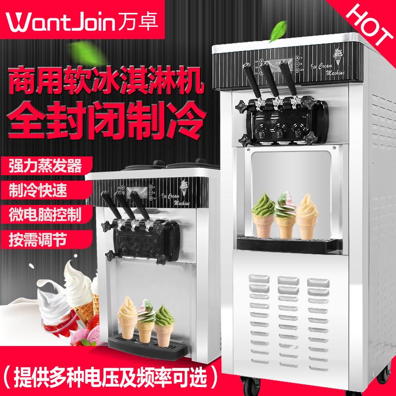 冰淇淋机器 商用台式