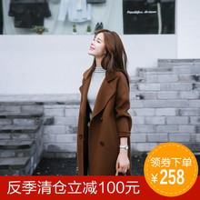Anti-season warehouse clearing cocoon Korean version loose double-breasted medium-long double-sided wool cashmere overcoat woolen jacket woman