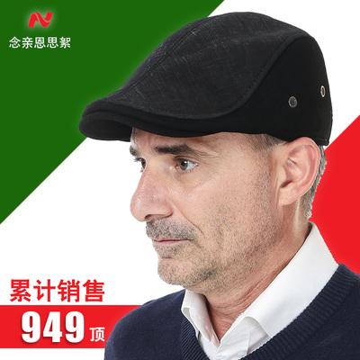 中老年人帽子男薄款皮帽春秋冬天羊皮鸭舌帽英伦潮中年爸爸帽男士