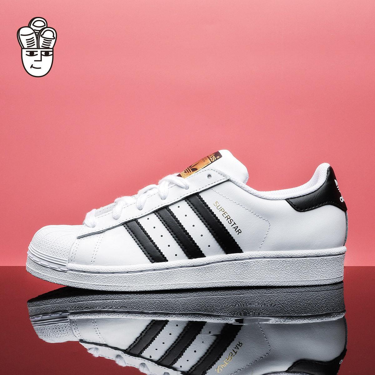 Adidas Superstar W 三叶草女鞋 经典全白贝壳头板鞋 运动休闲鞋