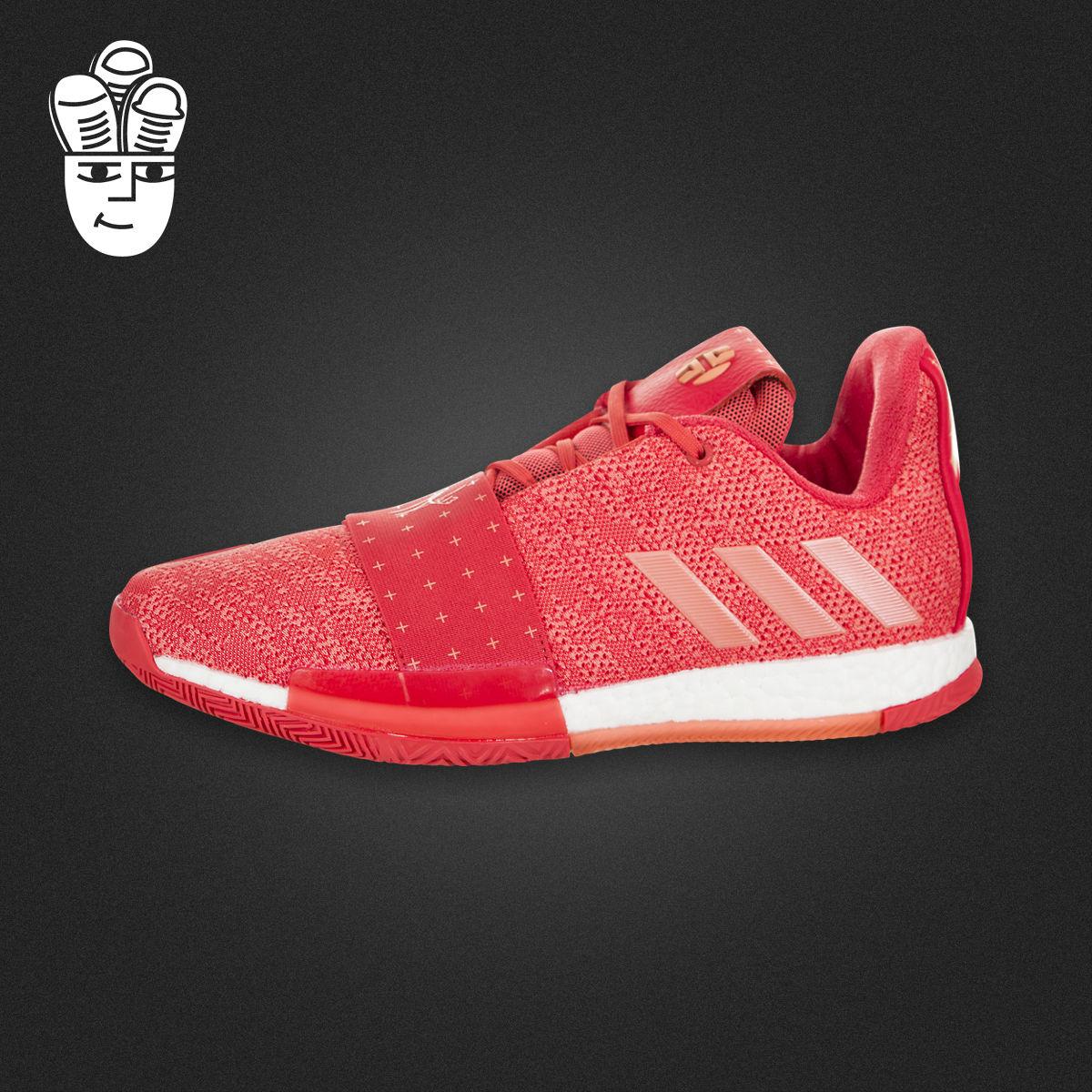 Adidas Harden Vol. 3阿迪达斯篮球鞋 哈登3代签名鞋 d96990