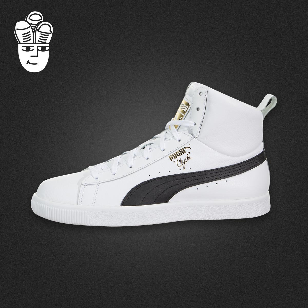 Puma Clyde Mid Core Foil 彪马男鞋 运动休闲鞋 高帮板鞋