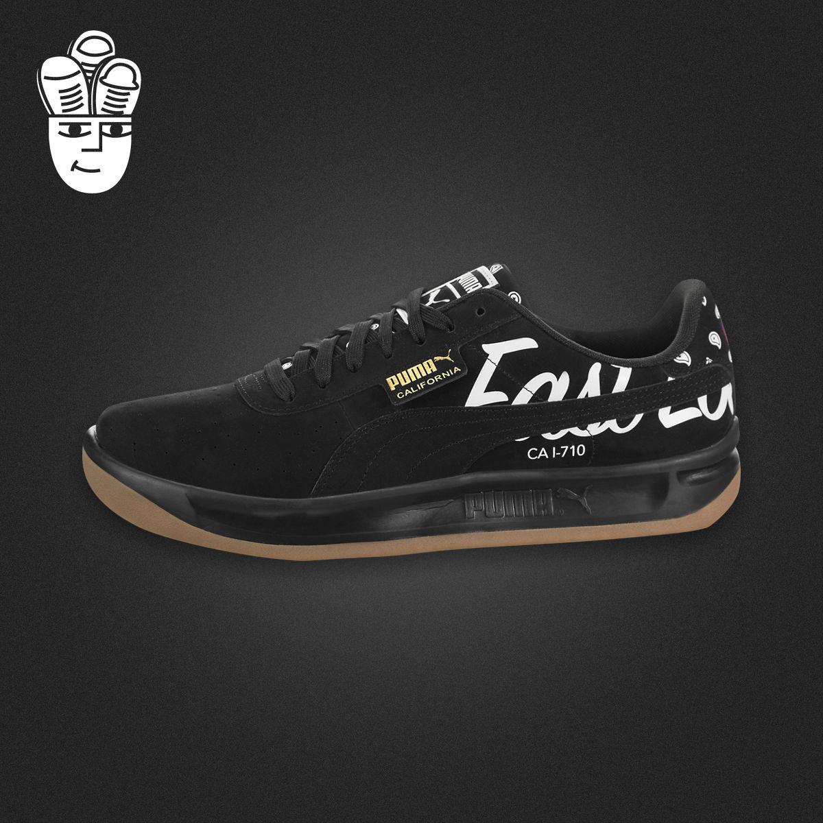 Puma California East LA 彪马男子休闲鞋 复古经典运动鞋