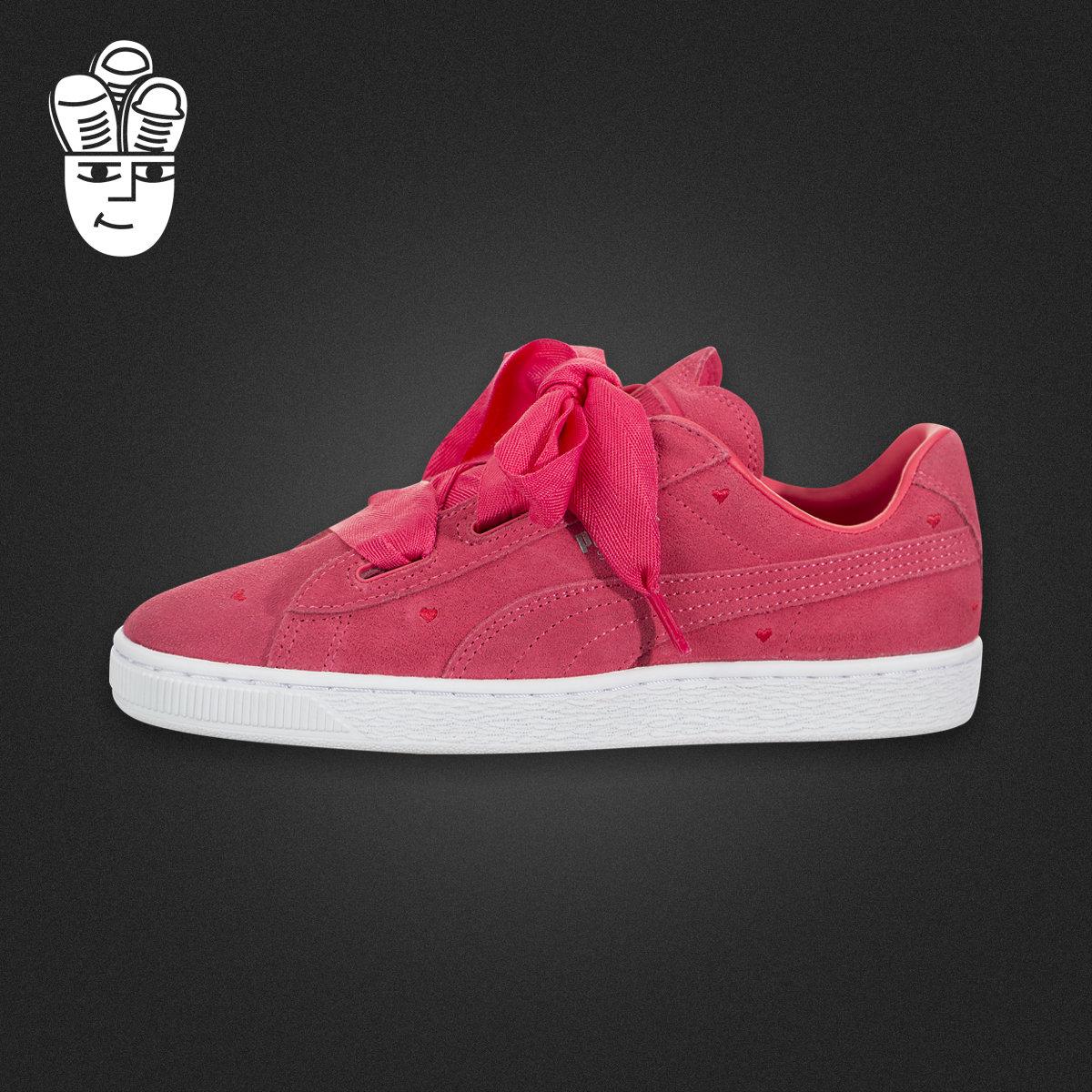Puma Suede Heart Valentine 彪马女鞋青少年鞋 蝴蝶结板鞋休闲鞋