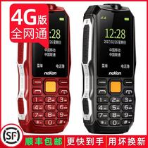 小金刚防水手机正品新note7红米7NoteRedmi小米Xiaomi闪送