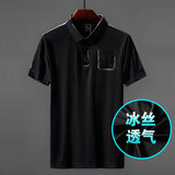 Summer ice silk t-shirt men's short-sleeved lapel quick-drying thin section slippery business polo shirt middle-aged half-sleeve t-shirt