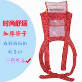 广东传统纯棉双肩婴儿背带前后背式 宝宝四季通用老式四爪透气款图片
