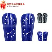 皇贝足球正品NIKE耐克护腿板足球成人基础护胫板护腿插板SP0040
