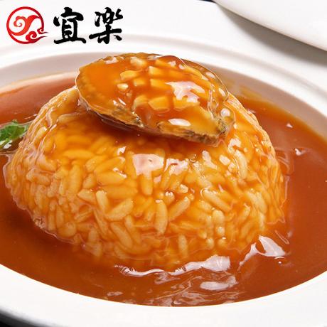 宜乐鲍鱼汁100g*8袋 即食鲍汁捞饭鲍鱼海参伴侣海鲜调味料品汤汁