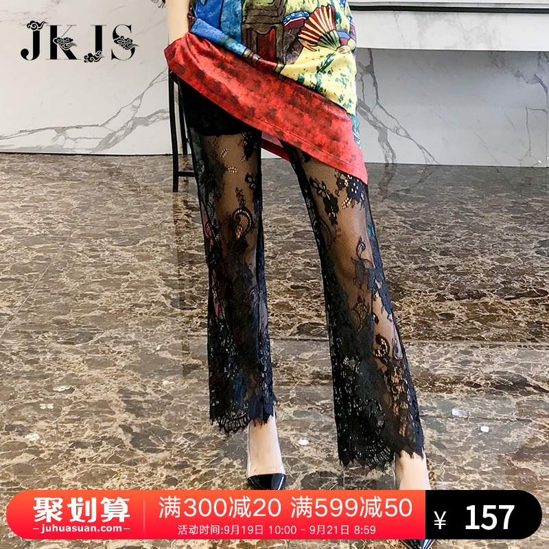 中国风女装 improved cheongsam with autumn 2018 new lace wide leg pants