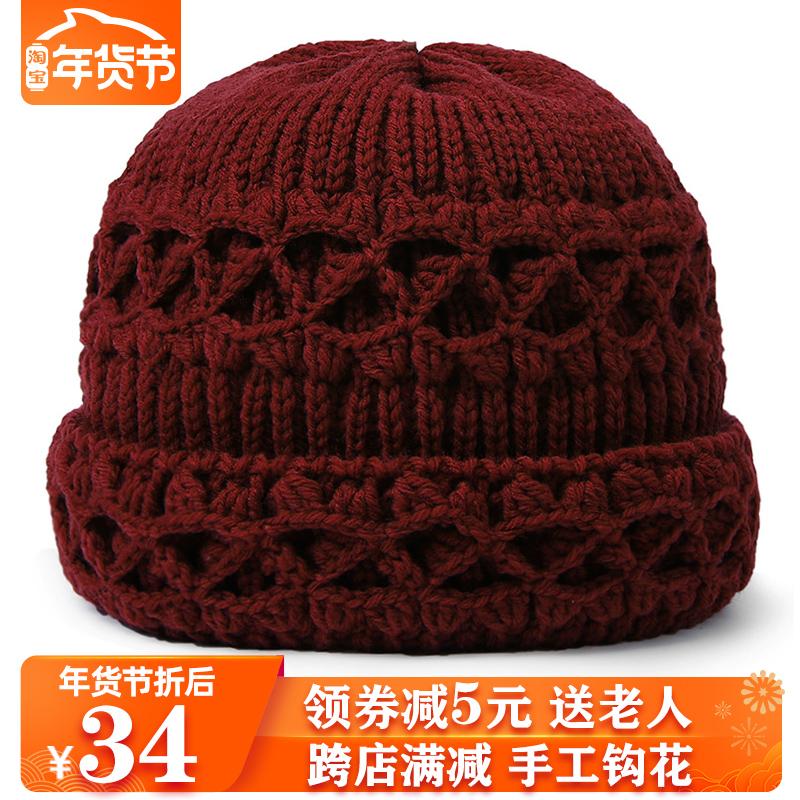 针织毛线帽女中老年人帽子女老人秋冬天季单层奶奶婆婆帽女保暖帽