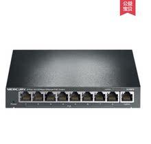 标准POE视频监控供电 百兆8口铁壳POE交换机供电模块 水星 S109PS