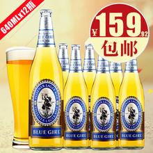 12大瓶高端整箱640mlBLUEGIRL蓝妹原浆黄啤酒韩国原装进口啤酒