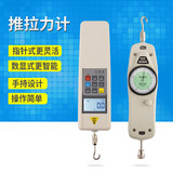 Ai Debao digital electronic digital display force gauge / pointer dynamometer 500N kg Newton drawing pressure