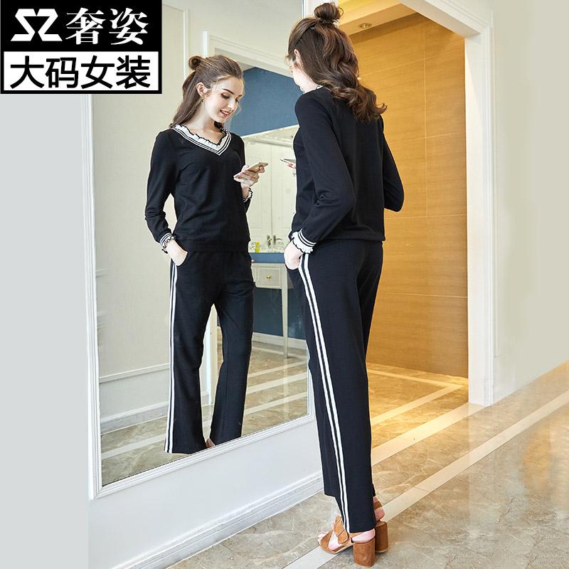 奢姿2018春装新款大码女装胖mm200洋气套装显瘦两件套减龄休闲潮