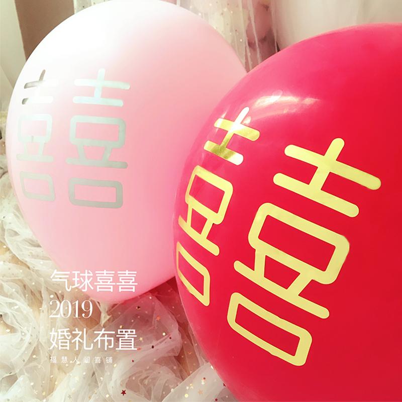 Воздушные шары / Насосы для воздушных шаров / Гелий Артикул 582674457561