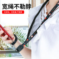 Mobile phone lanyard data line multi-function hanging Korean version of the personality creative men and women models universal detachable Apple Android type-c hanging neck pendant sling tape measure three-in-one