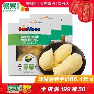【易果生鲜】SunMoon泰国金枕头冷冻榴莲果肉300g*3进口水果