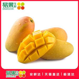 【易果生鲜】海南小台农芒果2.5kg50g以上/个