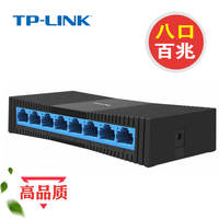 TP-LINK 7-port 8-port 100M switch network splitter network cable splitter hub splitter TL-SF1008+ dual 4-port switch home fiber optic high-speed non-gigabit monitoring