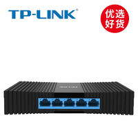 TP-LINK 5-port 8-port 10-port 12-port more port full Gigabit switch 4-port 7-port 9-port home broadband network splitter Network cable splitter hub super hundred-mega switch control