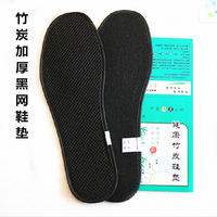Promotion Suichang Bamboo Charcoal Insole Black Net Insole Cool Linen Plush Warm Insole Deodorant Sweat 10 Pairs