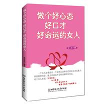 生活婚恋心理学书籍畅销书排行榜秘密爱情关系婚恋两姓关系情感书籍幸福婚姻册2全21女人需要爱男人需要尊重正版包邮