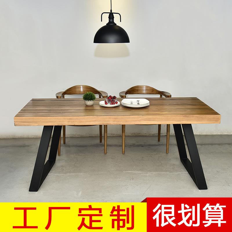 工业loft风格家具