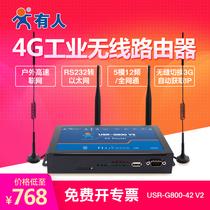 usb移动联通电信网络热点便携终端设备发射器电脑wifi随身mifi无线路由器上网卡托插卡笔记本4g车载e8372华为