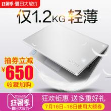 13英寸I5I7独显轻薄便携窄边框笔记本电脑超薄商务办公学生手提吃鸡游戏本超极本联想小新潮7000Lenovo