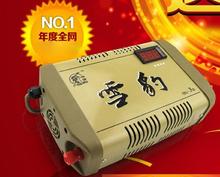 新款神捕雪豹3型58000W逆变器机头12V电瓶升压器电源转换机器包邮