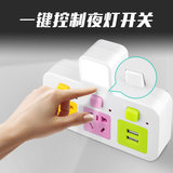 Multi-function socket converter plug with usb plug-in plug-in universal universal wireless home panel porous strip