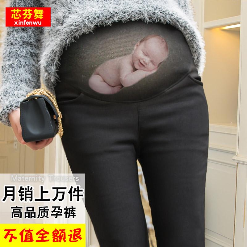 孕裤秋冬长裤