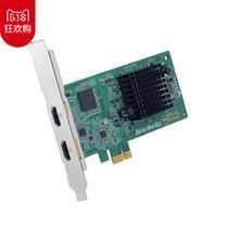 圆刚CL311-M2 高清1080p60HDMI 色差 模拟接口采集卡 替代c727